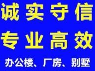 苏州龙发保洁公司承接家庭 别墅 厂房 办公室保洁 地毯清洗