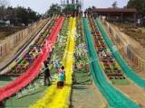 花海旅游度假村 彩虹旱雪滑道 滑草滑道 滑草场建设施工滑草车