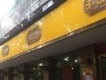 华敦街 美食街紫金路 酒楼餐饮 商业街卖场