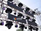 企业年会, LED显示屏 灯光音响 舞台搭建 喷绘写真