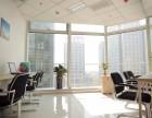 一般纳税人企业安全过工商,天河实体办公室地址挂靠