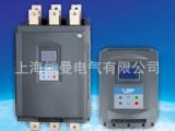 软启动器厂家 直接生产供应高端高品质电机软起动器 厂家直销