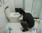 南京洪武路周边维修厕所漏水,维修更换感应器