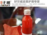 供应好尔威YELLOW 改色剂  皮革染料水