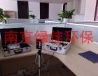 南京装修污染甲醛检测 新房空气检测