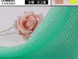 褶皱条楼梯布 全涤提花 针织面料 现货面料批发供应 E6181