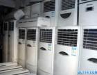 韶关回收二手空调 收购旧空调 中央空调酒楼厨具回收