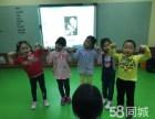 9.9到双福昆仲文化艺术中心学英语啦!