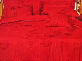 【厂家直销】龙凤呈祥结婚全棉绣花 床上用品婚庆 家纺喜庆八件套