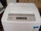 海尔全自动洗衣机6公斤