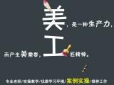 宁波淘宝美工运营零基础培训学校