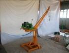 河北小吊机 东弘起重 室外360度多功能吊运机厂家报价