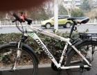 美利达自行车