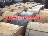 回收电信光缆4芯6芯8芯12芯24芯48芯通信光缆回收价格