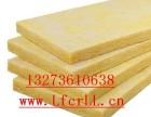 生产销售保温玻璃棉板 毡,岩棉板 毡