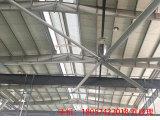 南通车站机场大型工业吊扇厂家价格_专业的移动工业大风扇在哪买