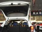 本田 缤智 2015款 1.5 自动 舒适版选好车型到店有优惠