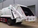 国五东风8方压缩垃圾车厂家销售面议