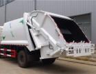 国五东风8方压缩垃圾车厂家销售