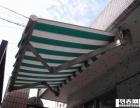 海淀定做遮阳棚遮阳伞户外遮阳棚伸缩遮蓬西瓜棚法式篷遮雨篷