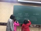 宜昌盛铧教育小学数学补习班