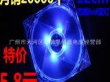 12025蓝灯风扇12厘米带灯发光蓝光LED12CM电脑电源机箱