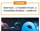 东莞东坑学淘宝开店 网络营销SEO哪家学校好 智通