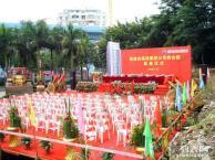 杭州滨江区年会婚庆音响租赁舞台搭建灯光桌椅租赁