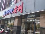 太原市安利专卖店地址以及营业时间