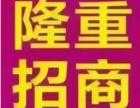 奉浦开发区土地招商