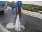 杭州污水管道清洗公司// 高压清洗污水管道//