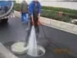 张家港污水管道清洗 张家港管道清洗工程公司