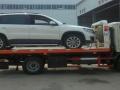 武汉24小时道路救援 拖车 补胎换胎 电瓶搭电 送油.