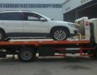 武汉24小时道路救援拖车 补胎 搭电送油