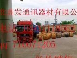 淄博销售单模光缆 淄博销售室外光缆  淄博销售架空光缆