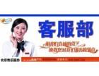 欢迎访问-东莞能率热水器维修(各中心)统一网站售后电话