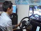 汽车驾驶模拟器 让驾驶技能得到大提升