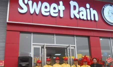 武汉黑鸭辣鸭脖卤味店加盟公司全程指导开店雨多甜