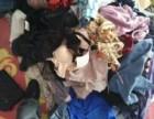 旧衣服,库存服装回收