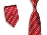 广告棒球帽子定做 真丝丝巾领带围巾 绶带袖标胸肩章 球迷围巾