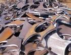 上海蒲西废铁回收公司电话是多少?