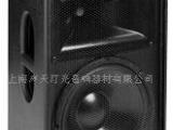 EAW FR129z专业音响 舞台音响
