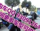 350名牌电动车电池保50里买的放心骑的放心