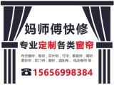 合肥窗帘批发厂家,窗帘的价格,合肥蜀山区电动窗帘定做电话