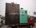 平流式溶气气浮机造纸废水处理设备山东荣博源制造