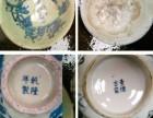 泉州古董文物艺术品交易平台