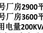 郑陆周边6500标准厂房出租,带行车!