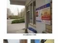 安阳民警,工商上墙牌宣传栏全市区覆盖广告媒体