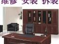怀来沙发翻新、椅子换面、窗帘布艺、软包制作