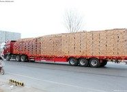 苏州到全国物流专线 安全-快捷 -高效 零担整车货运专线